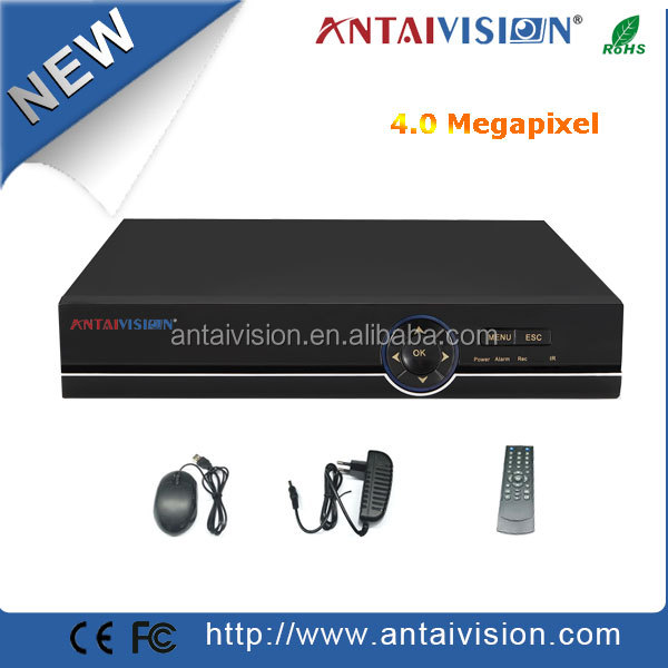 h264 4ch 8ch 16ch 5 in 1 4.0megapixel hd software download support cms atcloud app cctv ahd dvr