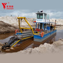 All-hydraulic cutter suction sand & mud dredger