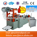JL-XY Round Padding cotton Machine