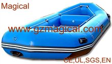 Blue inflatable rowing boat/inflatable sea kayak