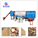 Hot Sell Rice Husk Charcoal Carbonization Furnace Making Machine