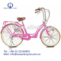 Strong aluminum alloy frame city bike factory outlet 3 speed sharing bike chopper Bicycle