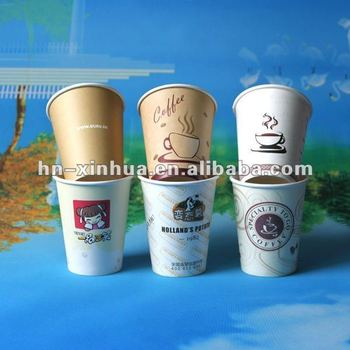 400ml paper coffee cup
