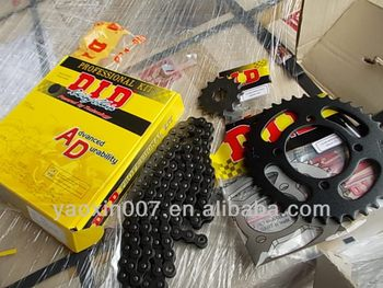 kmotorcycle chain and sprocket kits