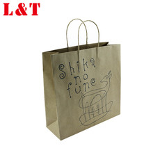 Custom Design China Wholesale Cheap Newspaper Brown Kraft Paper Bags With Handles