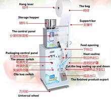 Granule Weigh Packaging Automatic Weighing Filling Machine