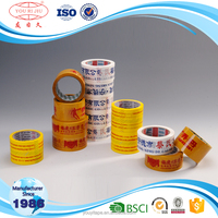Best quality hot selling made in China bopp packing tape With printed Logo