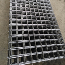 2x2 China manufacture galvanized Welded steel Wire Mesh hot sale with Lower Factory Price