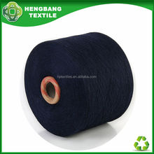 HB1110 cotton open end sock knitting very cheap yarn in china prices per kg free yarn samples