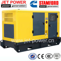 generators china manufacturer diesel motor engine 100 kw soundproof type