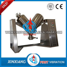 V Mixer Machine for mixing corn and wheat flour