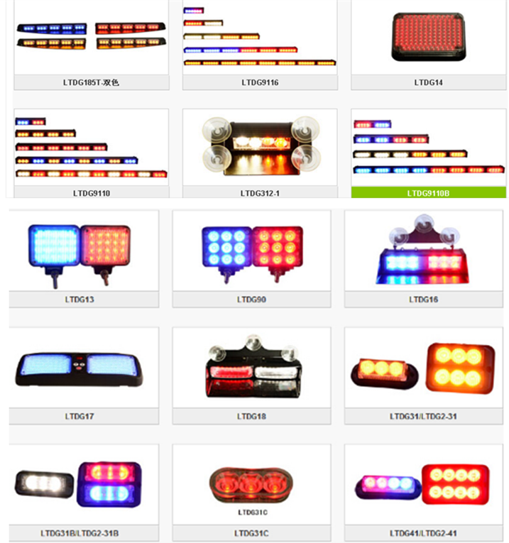 Warning light bar of Interior Dual Color Visor Light Bar