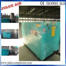 New products double rotary screw mini air compressor