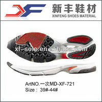 Sole Manufacturer Mens Shoes Wholesale