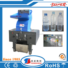 2016 Tongsheng Supply small plastic crusher pp/pe/pvc crusher
