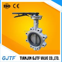 AS2019 table E Lug butterfly valve