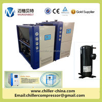 Small Portable Water Chiller