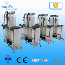 Cationic resin water softener machine for Heating exchange water system