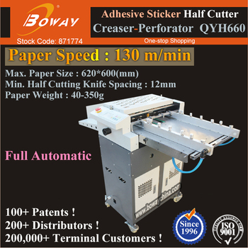 QYH660 High Speed Full Automatic Adhesive Sticker Half Cutting Creasing Perforating Machine
