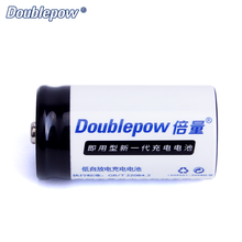Shenzhen Fast Track Deep Cycle 1.2V <strong>C</strong> Size 2750mAh Ni-MH Rechargeable <strong>Battery</strong>