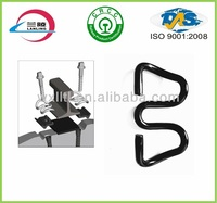 Railroad clips SKL type