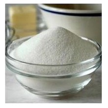 99% 1,3-Dimethylamylamine HCL Powder / DMAA / CAS:105-41-9 For Sports Nutrition & Weight Loss