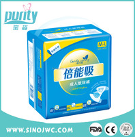 Real Manufacturer Quality pampering cute diaper adult