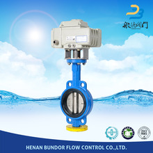Water valves electric dn40 motorised butterfly valve