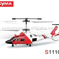 SYMA S111G Infrared Simulation Helicopter Mini