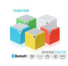 hot promotion gift mini bluetooth speaker with cheap price