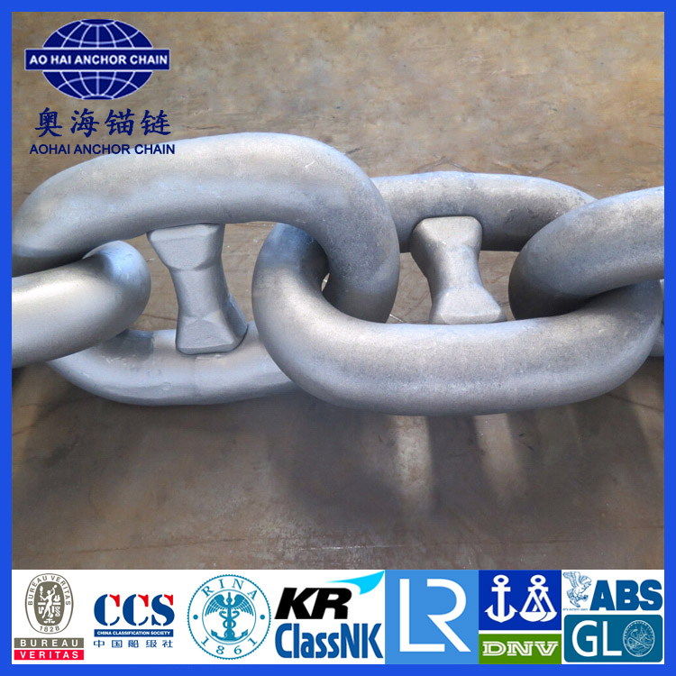 R3 R3S R4 R5 Marine Offshore Mooring Anchor <strong>Chain</strong>