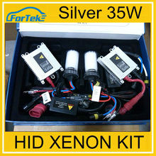 hid xenon conversion kit and best quality car gps tracker