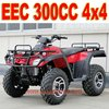 300cc 4 Wheeler ATV for Adults