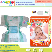2016 Baby Diaper Pictures Cotton Surface Oem Baby Diapers