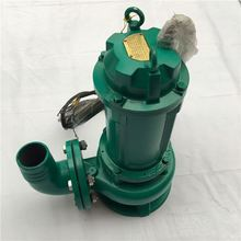 China Yiwu Security Installation Easy Electric Motor Water Pump