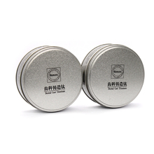 Factory Directly Custom Printed Metal Round Tin For Medicine Packaging Boxes Silver Lacquer