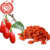 High antioxidant goji berries Medicinal use berries goji Ningxia