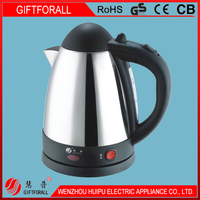 china wholesale custom electric kettle with stainless steel lid