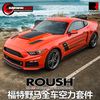 Carbon Fiber Body Kit For 2014-2016 Newest Ford Mustang Roush Auto Parts Bumper Spoiler