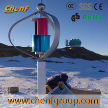 Wind Solar Hybrid power system project home wind solar hybrid power system 2kw vertical axis wind turbine