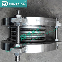 DN150 SUS304 expension joint 65 bar with ANSI SUS304 300lb flange