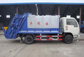 Dongfeng compressor garbage truck/garbage compactor truck EQ1060TJ20D3