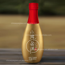 standard dragon glass wine bottle dimensions of red wine 2017