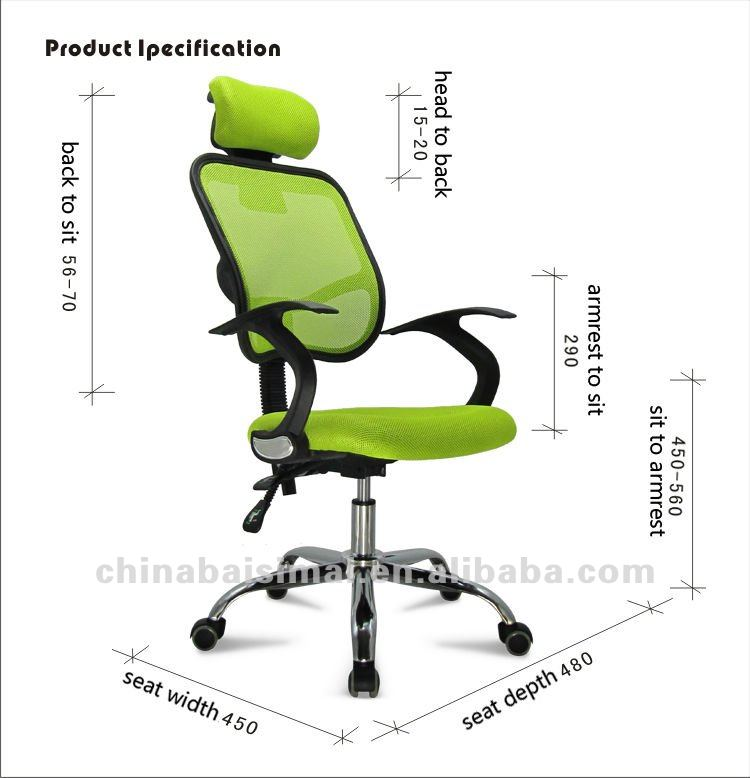 D05 Ebay hot sale reclining mesh home goods office computer chair high back