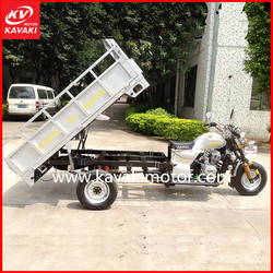 Three wheel motorcycle Adult cargo tricycle from China with cheap price