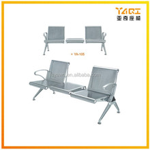 airport waiting room punched steel plate new design stainless steel chair YA-105