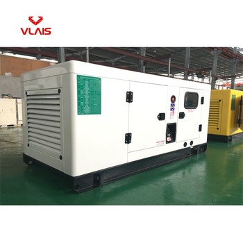50kva water-cooled super silent diesel generator for sale