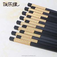 Wholesale Bulk High Quality Chopsticks With