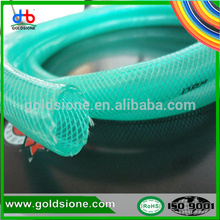 2017 new formula netting hose for water