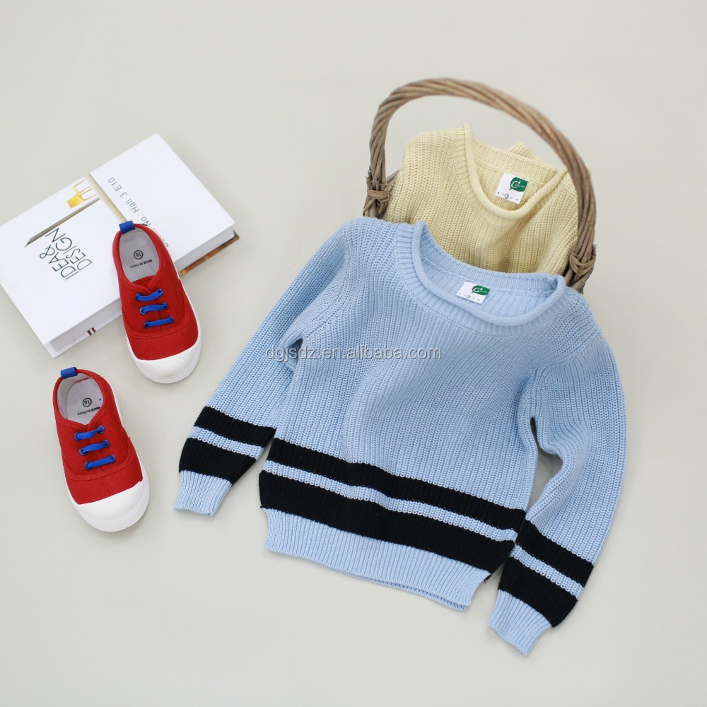 latest children designs wool sweater design for boys baby sweater design